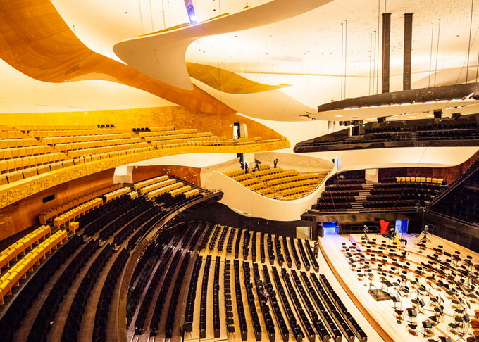 Philharmonie De Paris France